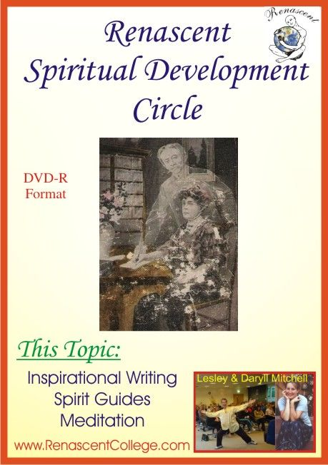 Inspirational writing Correspondence Course, get in touch with your mystical side.