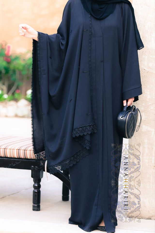 Cover Up Abaya
