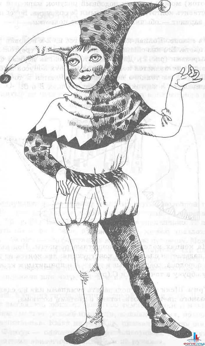 Театральный костюм рисунок на изо стоит заметить