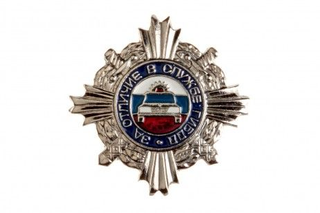 """TINY LAPEL PIN BADGE OF TRAFFIC POLICE """"FOR EXELLENCE IN THE SERVICE FOR GIBDD"""" (SILVER). In the center of the badge there is the emblem of the Ministry of Internal Affairs of the Russian Federation (MVD) in the form of a circular shield with two crossed sheathed swords. #police #pinbadge #gifts #souvenirs #decoration #car #biker #гаи #гибдд"""