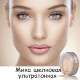 Мика  нежного цвета шёлка, станет отличным дополнением в тени для глаз. Она не осыпается, хорошо смешивается с другими ингредиентами. https://xn----utbcjbgv0e.com.ua/mika-shelkovaja-5-gr.html  #мылоопт #мыло_опт #косметическая_мика #перламутр #мыловарение #перламутр #слюда #блестки #визаж #макияж  #косметика  #новогодниймакияж  #красота #мода #стиль  #косметика #косметичка #косметики_много_не_бывает #девочкам #девочки_такие_девочки