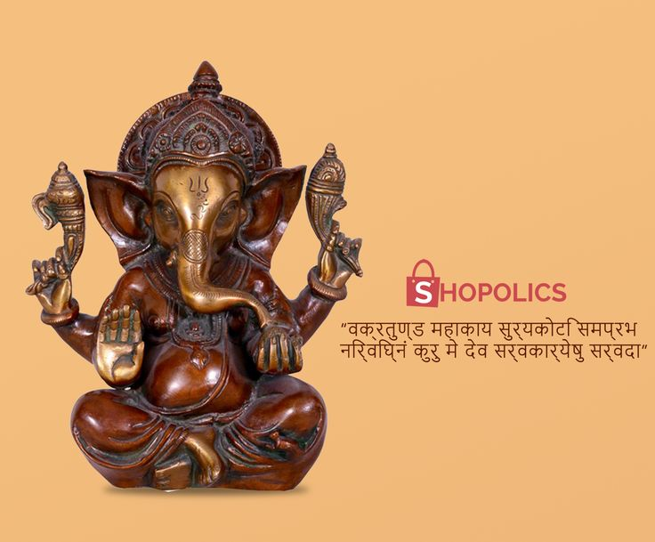 #Metal figured #Ganesha #Statue . This metal figured Ganesha is manufactured by our #handicraft team with full devotion and dedication which makes the #sculpture look lively. Find the necessary details below: Weight: 1466 g | Dimensions: 5 inches | Material: Metal Visit at #Shopolics : https://goo.gl/sDwx2x