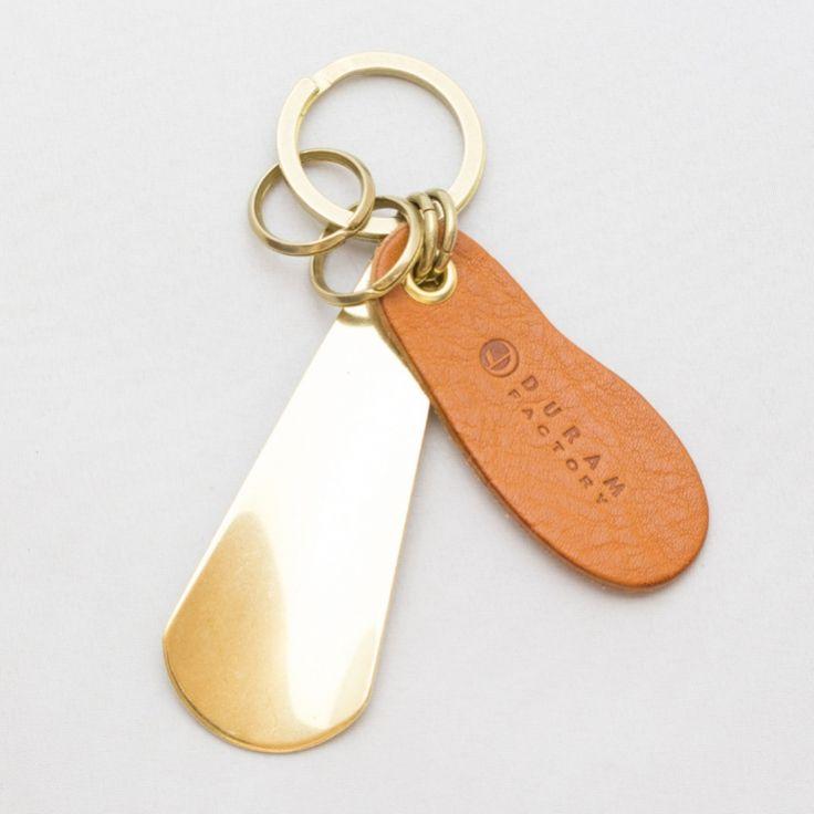 靴べら付きキーホルダー | 革小物のDuram Online Shop