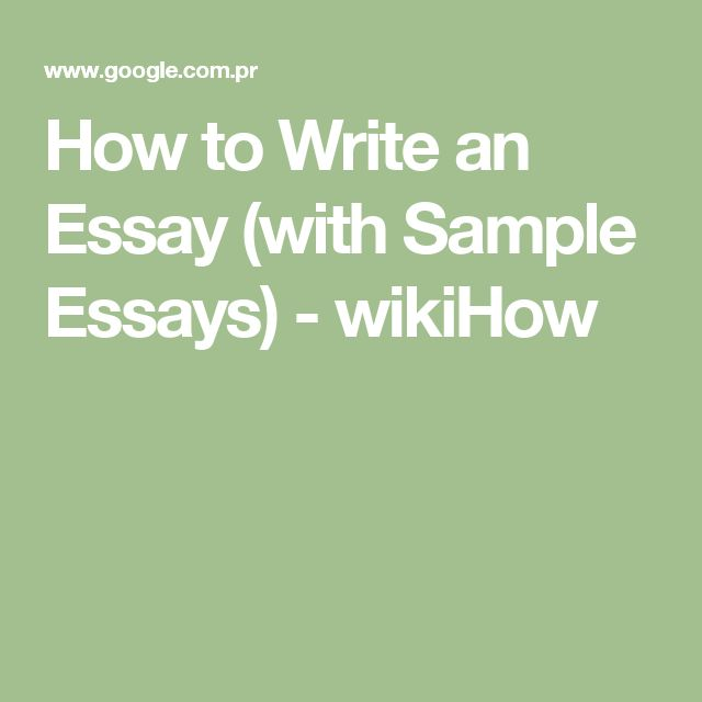 type essays on google