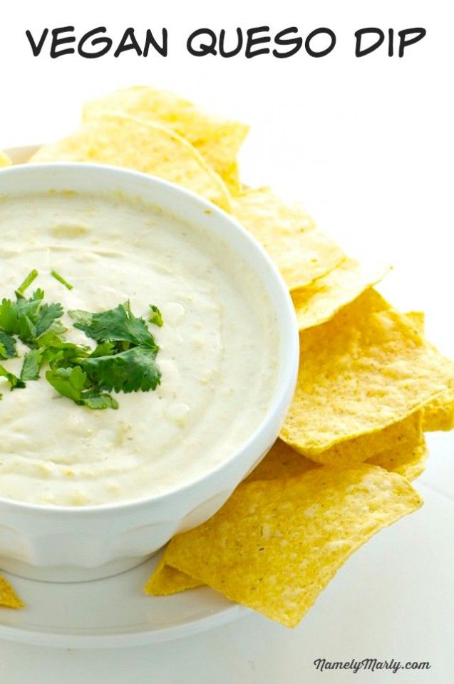 Vegan Queso Dip - a delicious, creamy dairy-free dip ready in less than TEN MINUTES! I love it because I can throw an impromptu party and have a delicious, beautiful snack ready and get to enjoy the party myself!