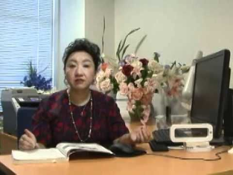 Faculty Interview with Professor Mari Kondo