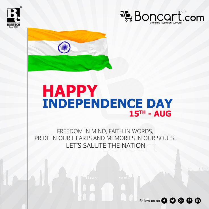 Happy Independence Day - August 15