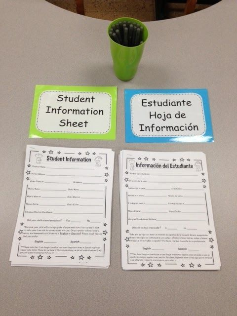 Meet the Teacher Night! Free English and Spanish printables