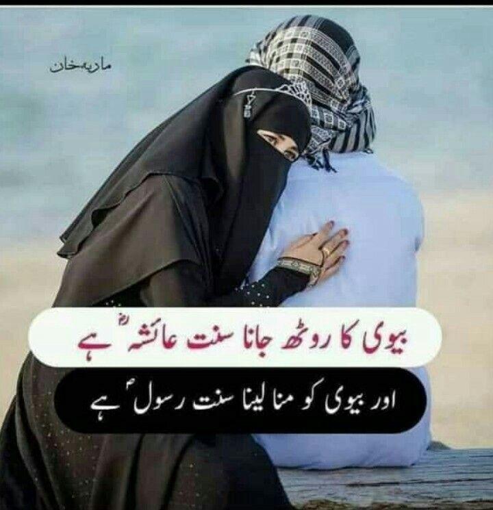 Hassanツ Muslim Love Quotes Islamic Love Quotes Love Romantic Poetry