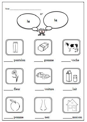LE or LA FRENCH Activity Worksheet-Primary by