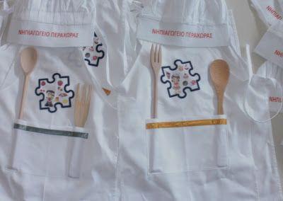"mikapanteleon-PawakomastoNhpiagwgeio: ""Τόσες πολλές συνταγές στην κατσαρόλα μας""-Πρόγραμμα Αγωγής Υγείας στο Νηπιαγωγείο"