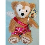"12 Disney Duffy Valentine Teddy Bear - Limited Edition"" (Baby Product)  #valentineday www.giftsforbelovedones.com"