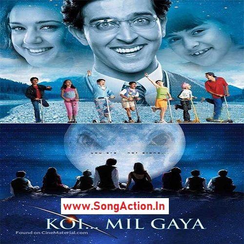 koi mil gya mp3 songs download | movies in 2019 | Koi mil