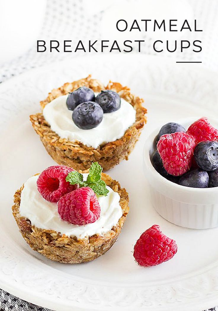Oatmeal is an easy, healthy breakfast food that can be served in a variety of ways. This Oatmeal Breakfast Cups are an exciting new twist on a classic breakfast staple. Use a muffin pan to form baked oatmeal into miniature bite-sized cups. Then, fill the cups with yogurt and yummy toppings like fresh fruits, chocolate chips, or a drizzle of honey.