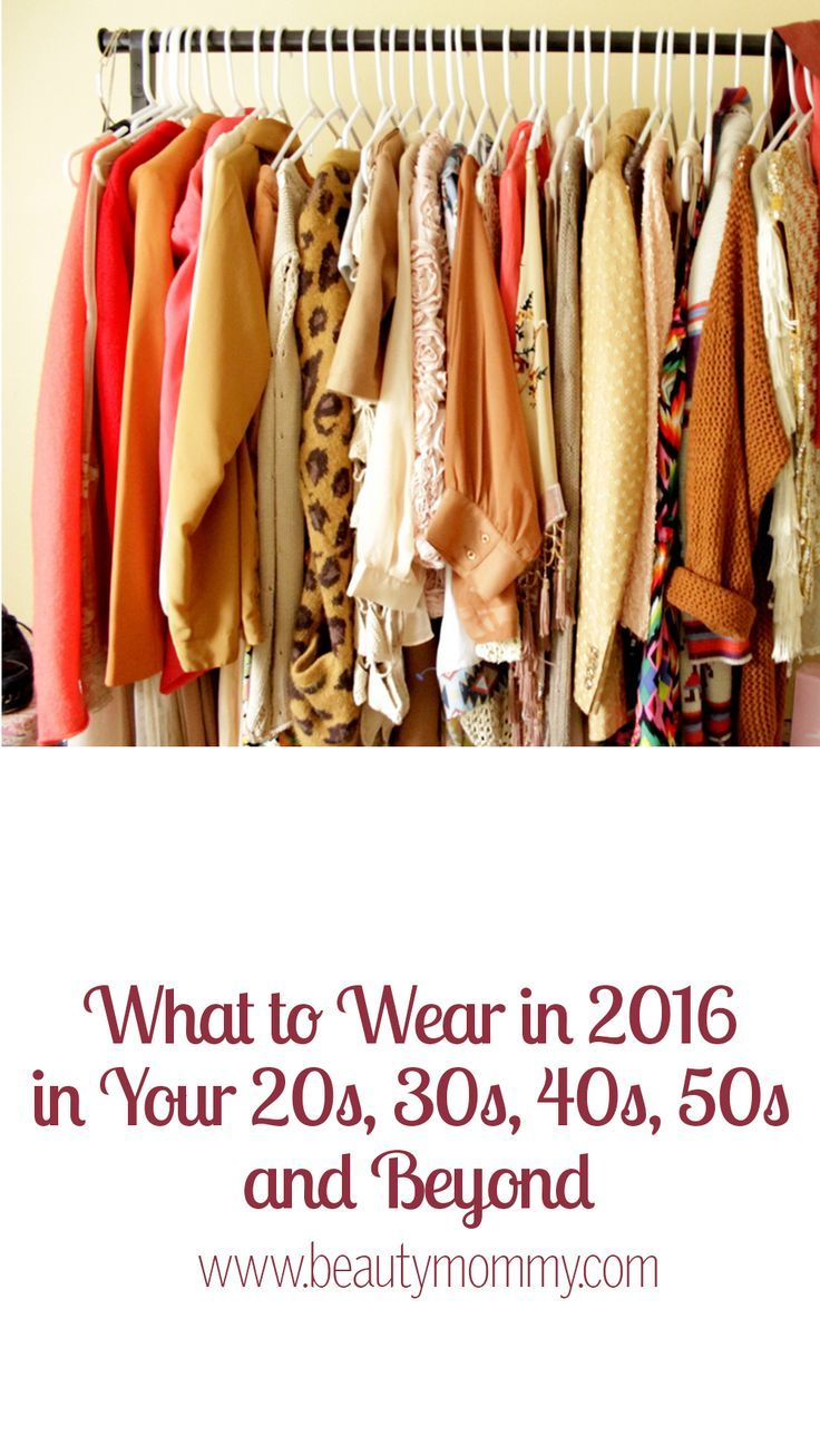 Wondering how to wear the latest trends for 2016. Here's a guide for wearing trends in your 20s, 30s, 40s, 50s and beyond.