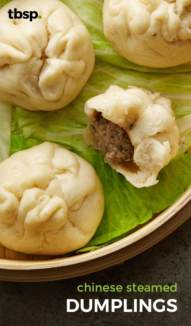 Delicious Chinese dumplings steamed at home. Just like you would find at dim sum!