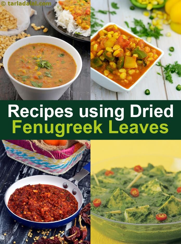 203 dried fenugreek leaves recipes | Dried Fenugreek Leaves Recipe Collection | Page 1 of 15 | Tarladalal.com