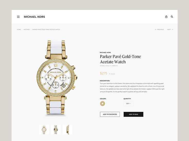Michael Kors redesign subpage