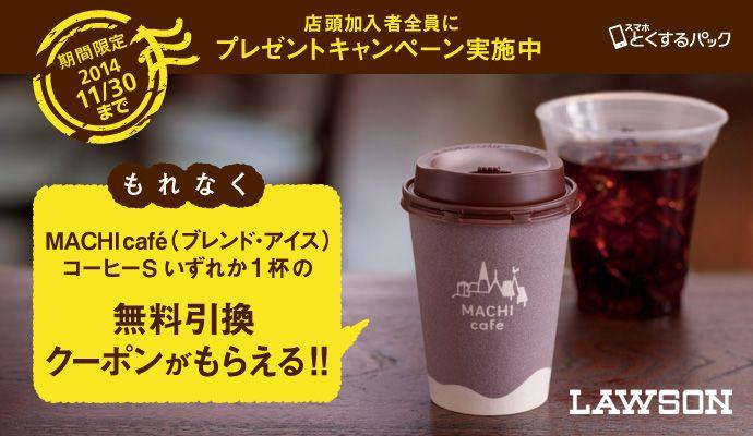 コーヒー バナー Google 検索 バナー コーヒー バナーデザイン