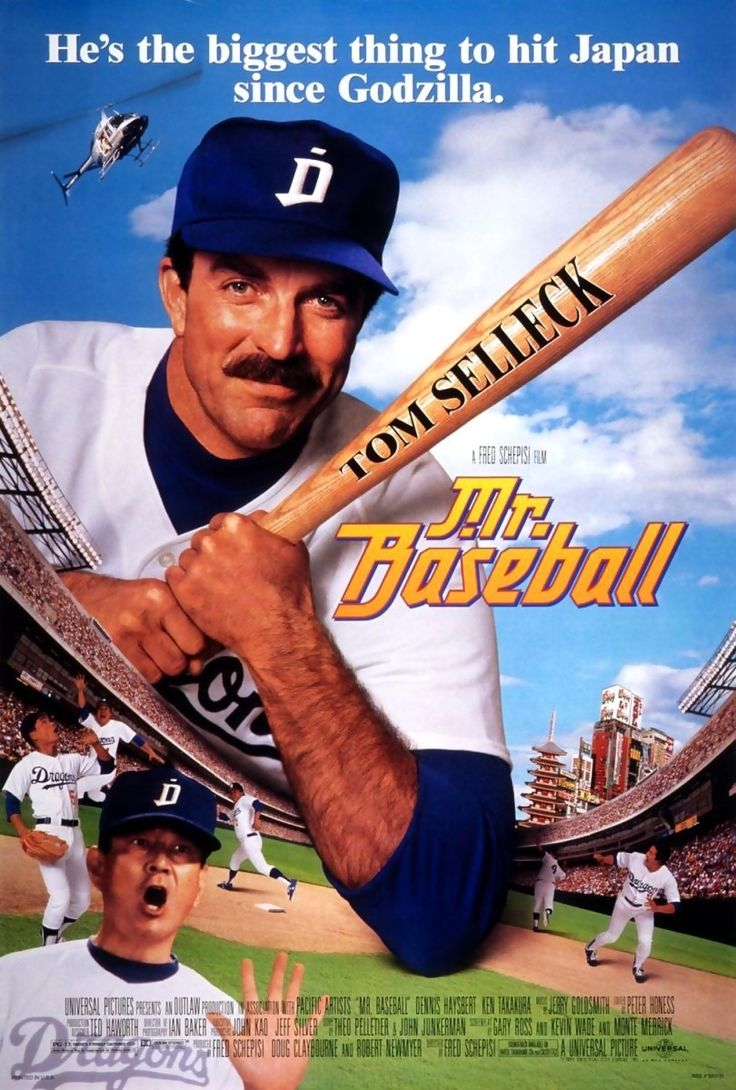Mr. Baseball is a 1992 American sports comedy film directed by Fred Schepisi, starring Tom Selleck, Ken Takakura, Dennis Haysbert, and Aya Takanashi. It depicts a tumultuous season in the career of veteran New York Yankees first baseman Jack Elliot, who is traded to the Chunichi Dragons of the Japanese Central League during Spring Training, and forced to contend with overwhelming expectations and cultural differences during the Dragons' run at the pennant.