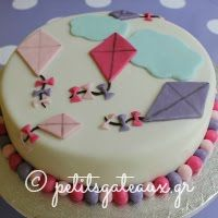 Εορταστικές Τούρτες - Petits Gâteaux Ζαχαροπλαστείο - Cupcakes, Cakes και Cookies στα Μελίσσια, Αθήνα