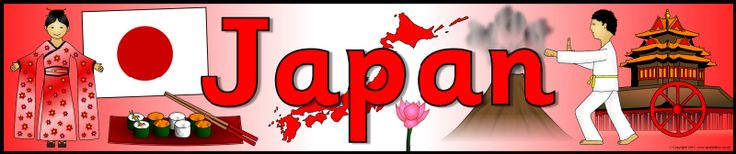 Japan display banner (SB6072) - SparkleBox
