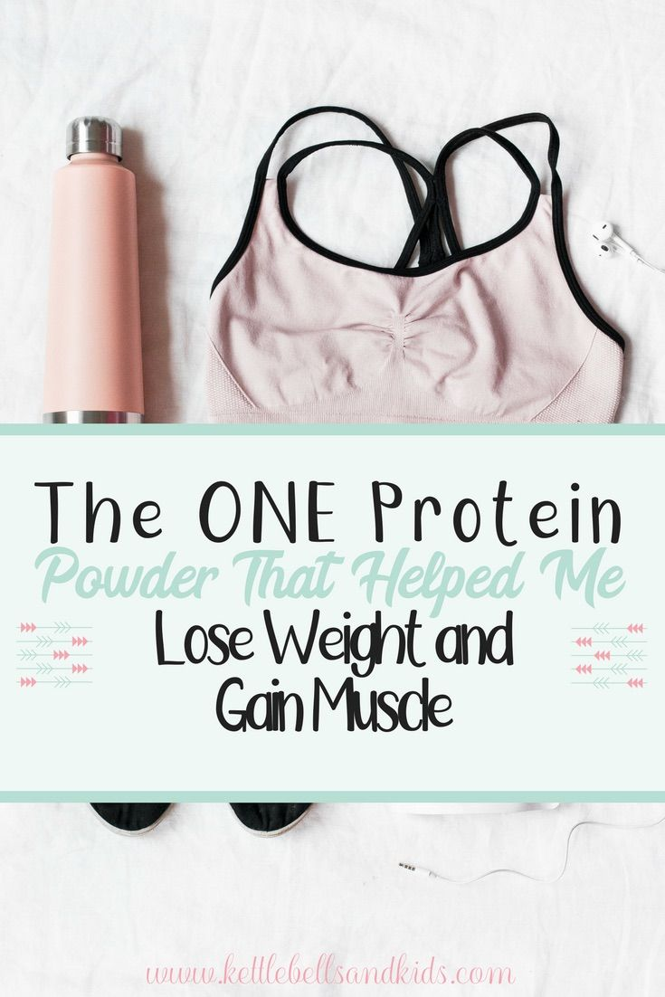 Protein shakes are super important, but it can be hard to sift through all the different options. I'm sharing with you my HOLY GRAIL of protein powders; one that's guaranteed to help you no matter if you're looking to lose weight or gain muscle #proteinshake #proteinpowder #fitness