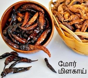 Thanjavur Mor Milagai (sun dried Chilies) vathal