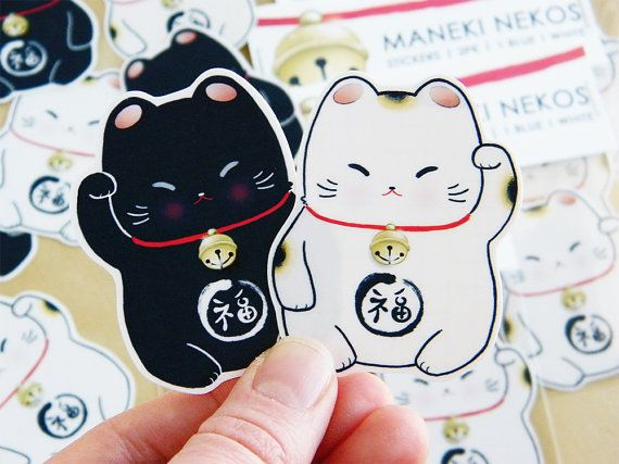 If you find yourself needing a bit of luck and an abundance of cute, these maneki nekos are perfect for the job! Stick them on your laptop, journal, scrapbook, phone, etc. Printed, laminated, trimmed, packaged, and made with lots of love in my home studio. Measure 1.75 x 2.25in | 1 white | 1 navy ©2015 Two Black Cats Studio / Darla Okada