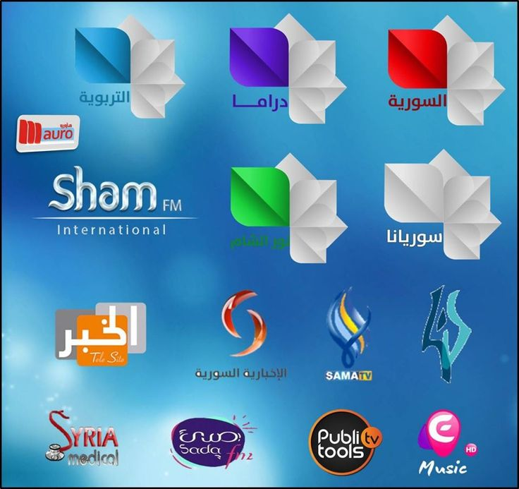 Nile Sat جميع ترددات القنوات السورية الجديدة 2020 على النايل سات