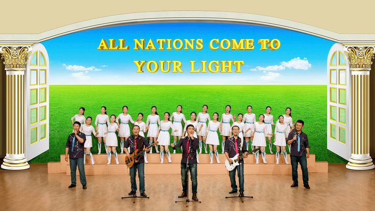 "Worship Music | Chinese Chorus ""All Nations Come to Your Light"""