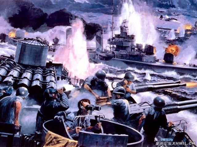 The Battle of Leyte Gulf, formerly known as the Second Battle of the Philippine Sea, is generally considered to be the largest naval battle of World War II and, by some criteria, possibly the largest naval battle in history alongside the Battle of Red Cliffs in 208 CE and the Battle of Salamis in 480 BCE.