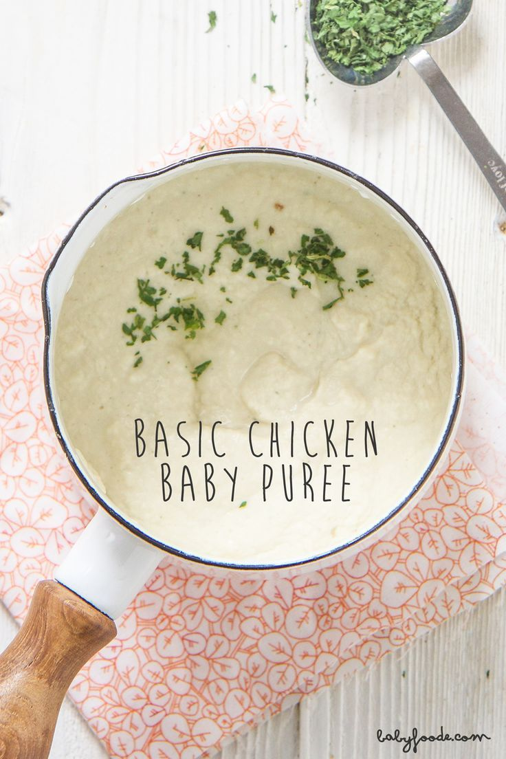 basic chicken puree- baby food when introducing solids