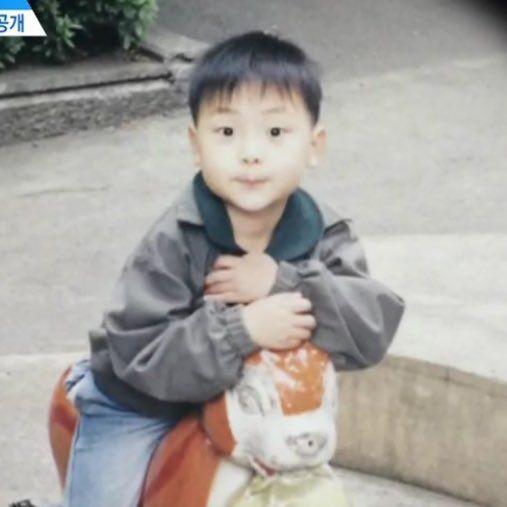 Minhyun childhood
