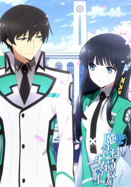 Miyuki and Tatsuya