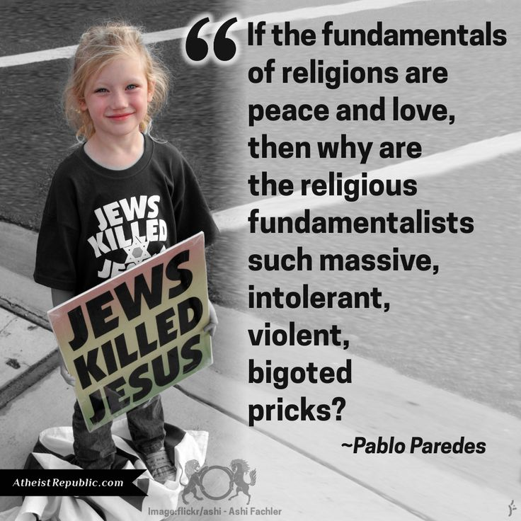 What's the point if the fundamentalists can't even get it right?