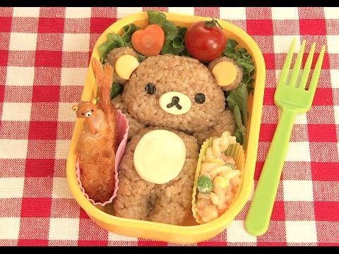 How to make this Rilakkuma KYARABEN (Character bento lunch boxes). リッラクマ...