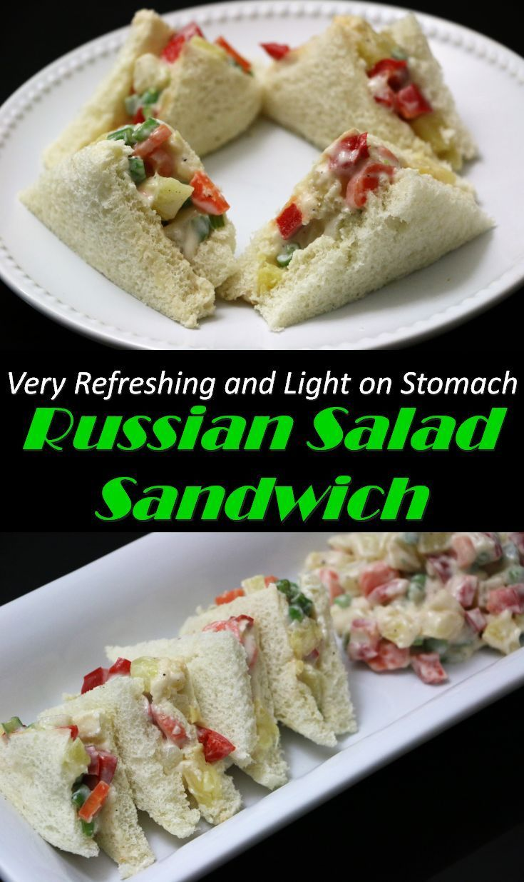 Russian Salad Sandwich is very refreshing and light. This delicious sandwich contains all sorts of vegetables. This sandwich is very creamy and yummy. It is a big hit in my family, specially my kid. You can make this sandwich filling ahead of time. This is a cold sandwich that is perfect for summer. Pineapple contrasts well with the vegetables and adds a crispy and tangy feel to the sandwich. Perfect for Parties or kids Tiffin box or for breakfast.