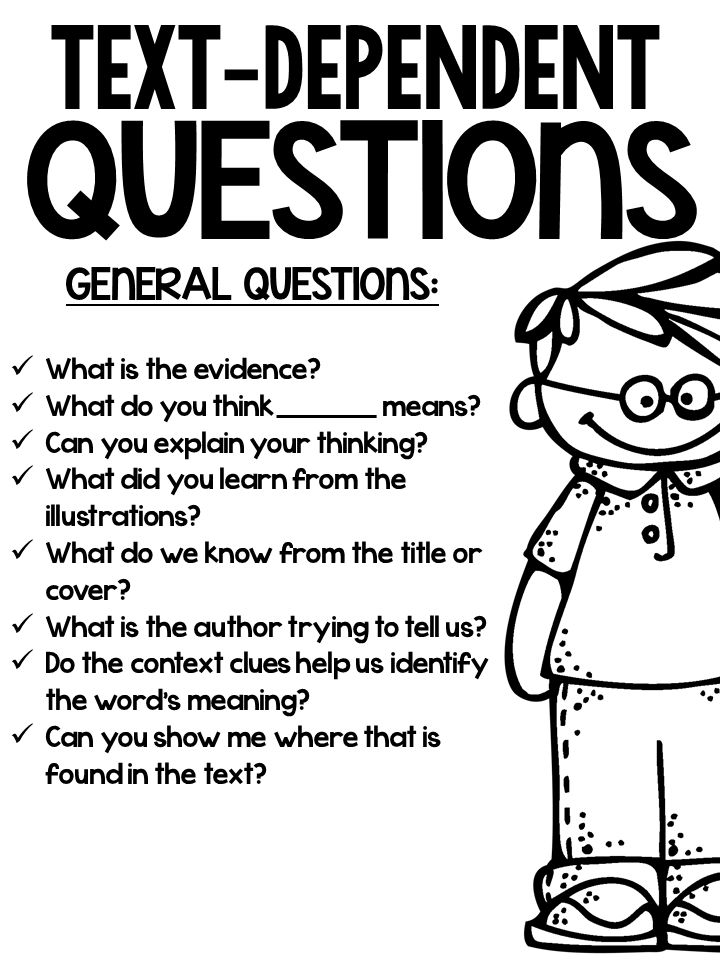 text-dependent questions for primary students
