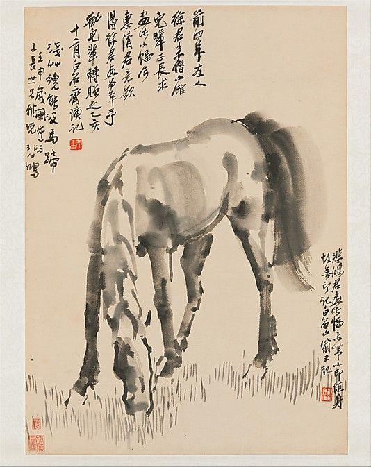 Grazing Horse by Xu Beihong, 1932. hanging scroll; ink on bark paper. Metropolitan Museum of Art