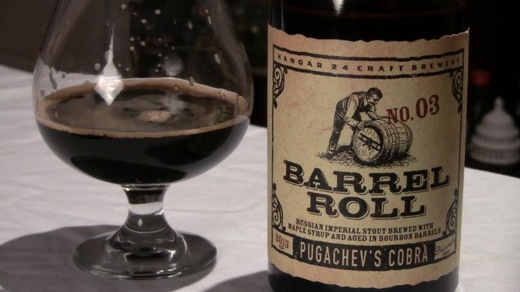 The Barrel Roll Series by Hangar 24 has many great beers. Here is the Pugachev's Cobra