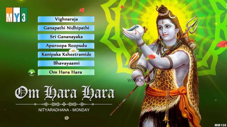 Om Hara Hara - OM NAMASSIVAYA - LORD SHIVA SONGS - BHAKTHI SONGS