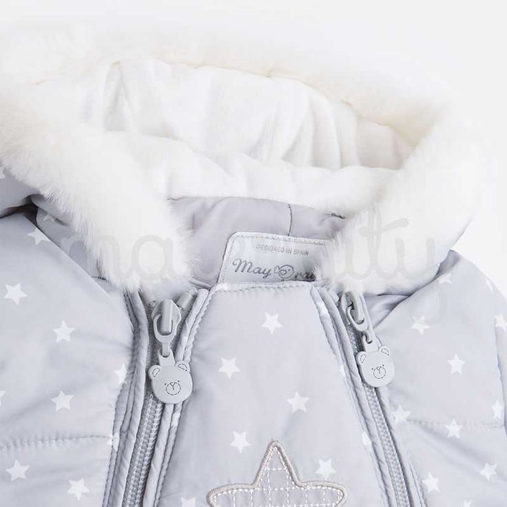 Mayoral φόρμα εξόδου γκρι από μικροφίμπραl.Η ιδανική λύση όταν χρειάζεται να μεταφέρουμε το μωράκι μας έξω από το σπίτι και κάνει κρύο.