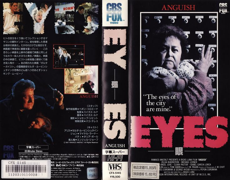 EYES (ANGUSTIA, ANGUISH, RAMACO ANSTALT, 1987), NTSC VHS, CBS/FOX VIDEO, FOXVIDEO, Euroopan matkat, Katherine MOENNIG, Jennifer AYACHE, Louise BASILIENE, Plastiscines, Christine and the Queens, Natalie Off Duty, Natalie LIM SUAREZ, Vanessa MOODY, grunge street style, indie hipster, fashion inspiration, what is feminism, flapper girls, videokirjasto, rockabilly girls, bohemian outfit, gypsy punk, ikonit, it girl, it girls, kauhu, uusi aalto, arthouse, messy bangs, boheemi hippityyli & bed…