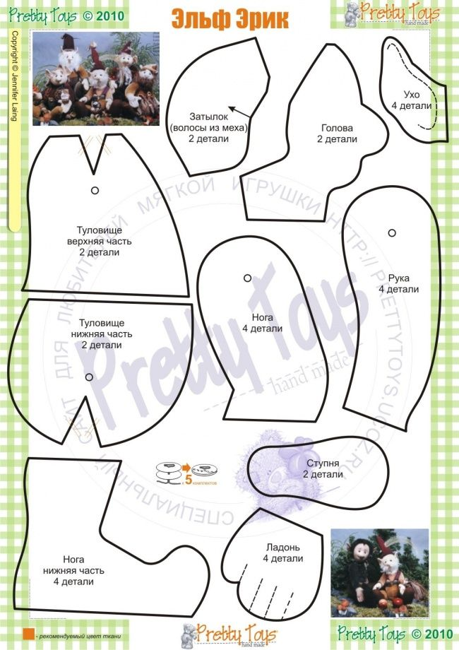 Printable Elf Shoe Pattern Template | Search Results | Calendar 2015