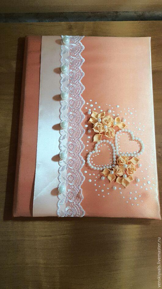 """Купить Папка свидетельство о браке""""Сахарный персик"""" - свадебный набор, свадебные бокалы, свадебные свечи"""