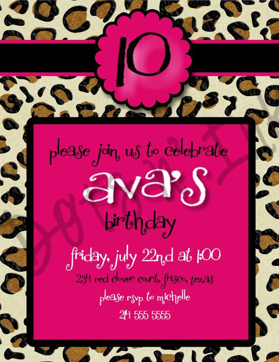 Leopard and Pink Birthday Party