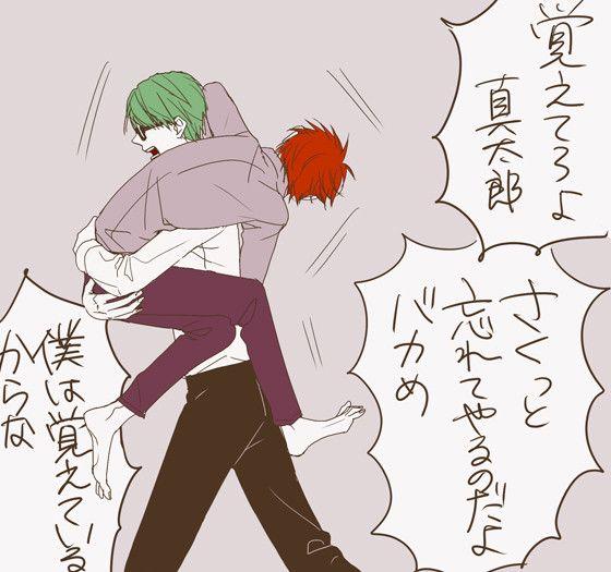 Midorima  Shintarō ( 緑間 真太郎 ) 短髪赤司君の探求で潰れる系休日② そろそろ何か見失い始めた緑赤