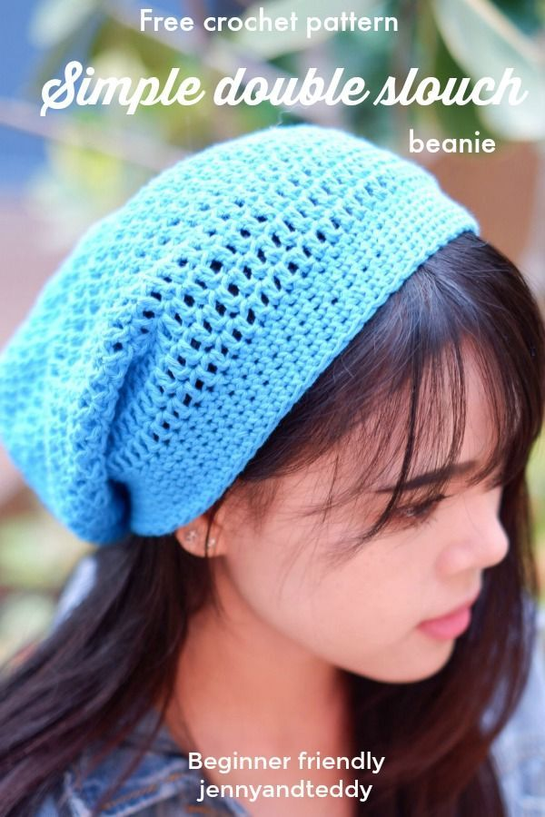 75d2fbd53d3 simple double crochet slouch beanie hat perfect for beginner made with  cotton yarn by jennyandteddy.