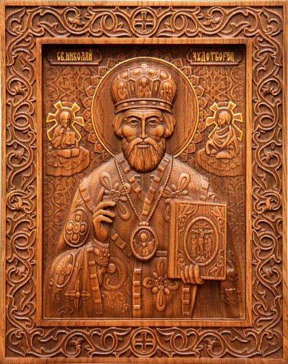 St Nicholas of Myra  /  Резные иконы из дерева, изготовленные по православным канонам